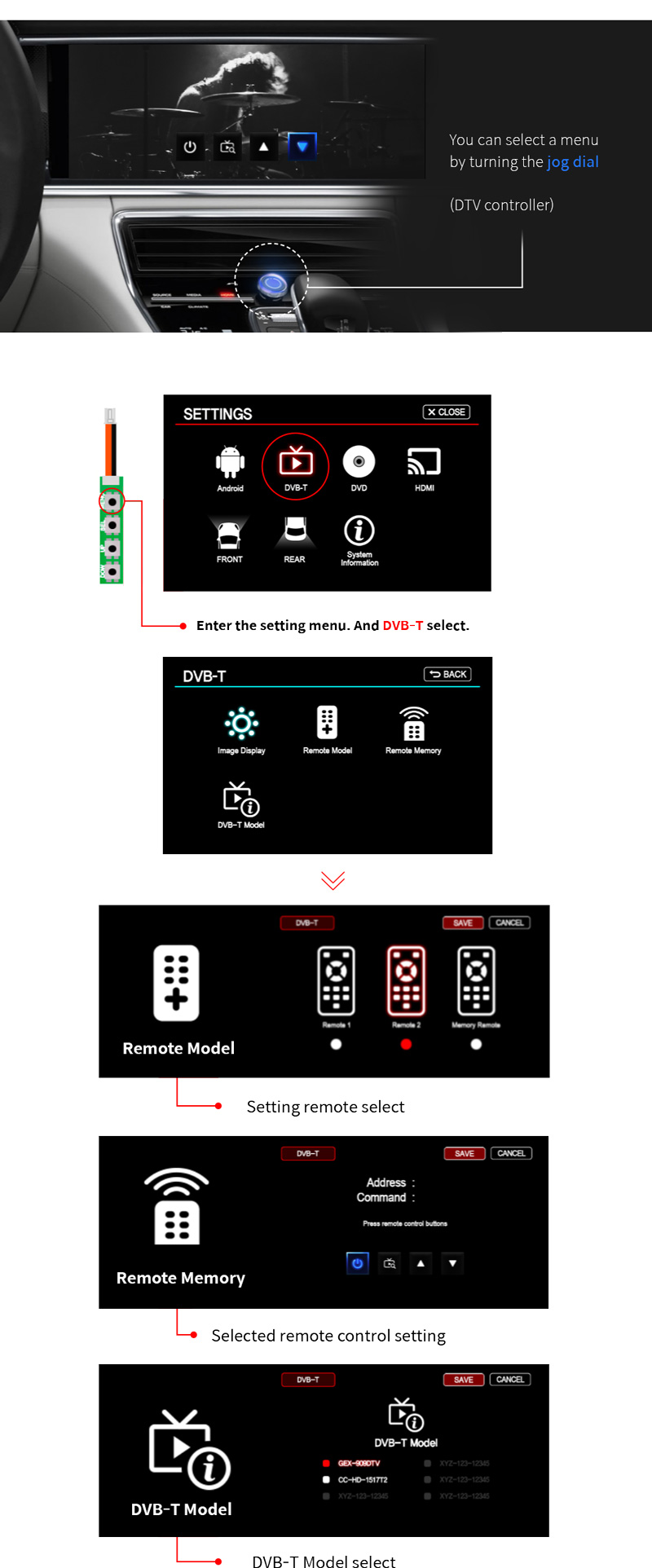 07_remotecontrol_setting.jpg