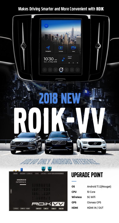 ROiK-VV_Detail_02.jpg