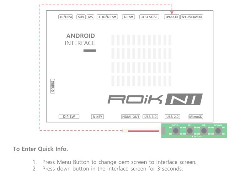 ROiK-NI_Detail_21.jpg