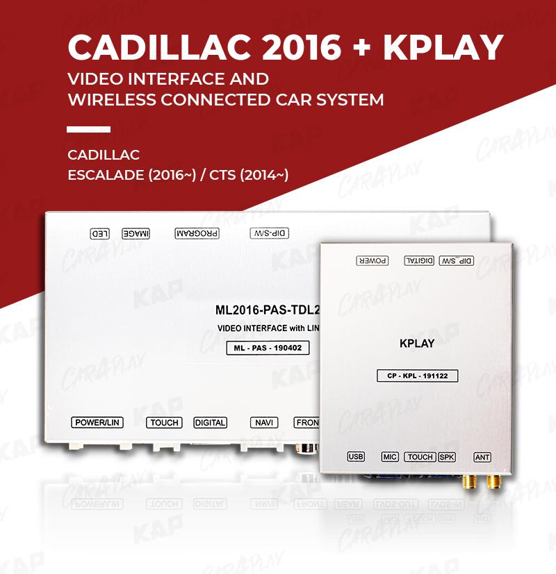 CADILLAC-2016-PAS-TDL2_DETAIL_03.jpg