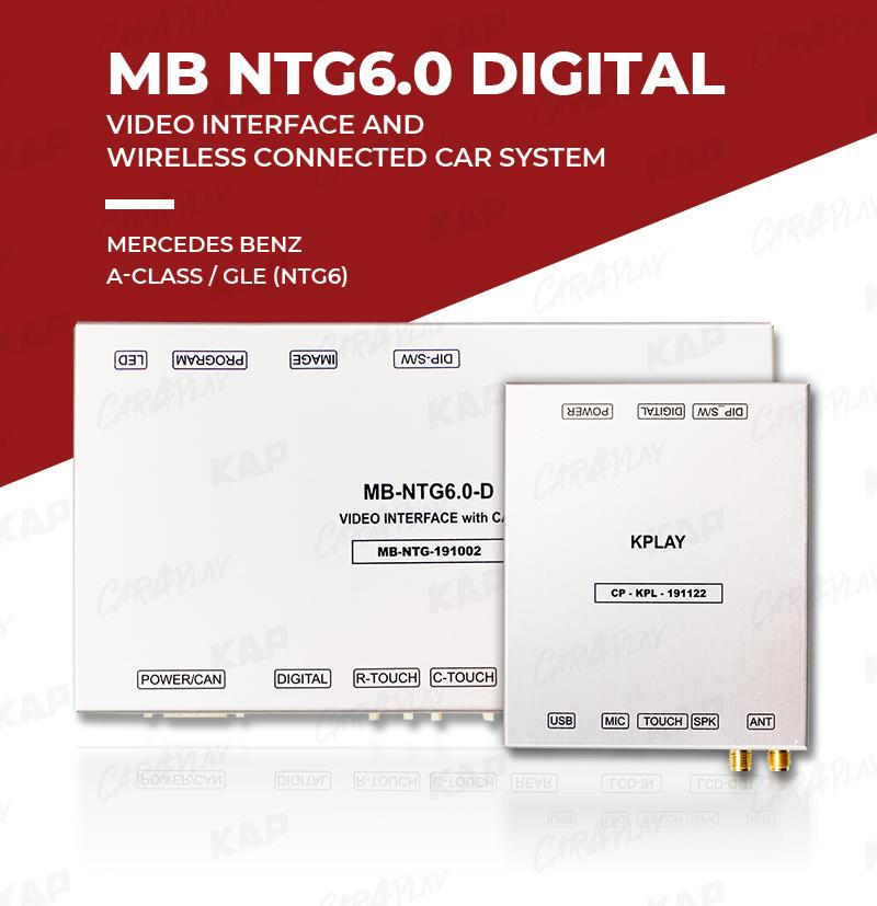 MB-NTG6_0-D_DETAIL_02.jpg