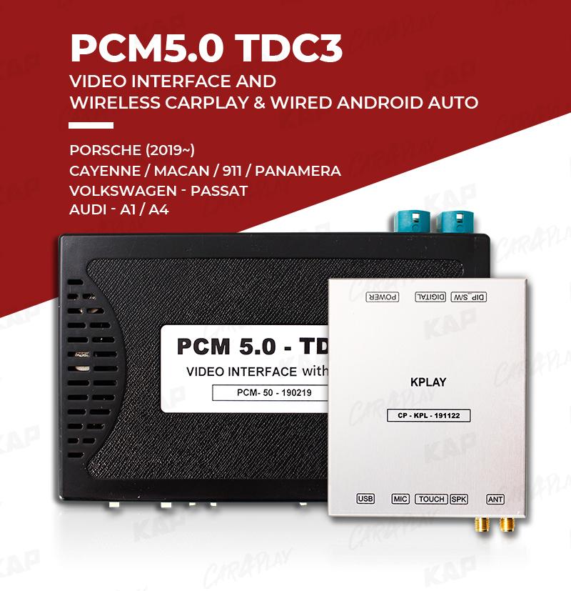 PCM50-TDC3-[PORSCHE]_DETAIL_02.jpg