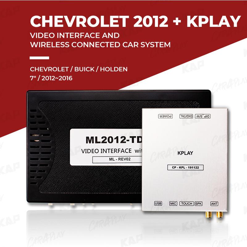 CHEVROLET-2012-TDC_DETAIL_02.jpg